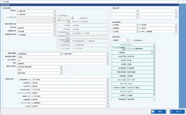 電子麻酔表記録装置 ANERECO AR-U950